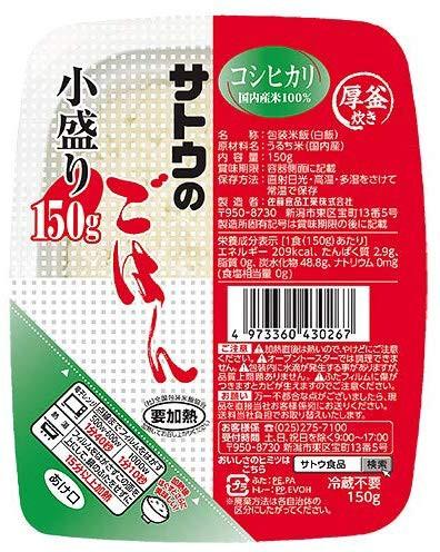 【送料無料】サトウ食品 サトウのごはん コシヒカリ 小盛り 150g×20個入×(2ケース)
