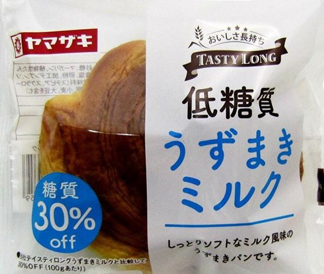 【送料無料】ヤマザキ テイスティロング 低糖質うずまきミルク12個セット(3日以内に発送・週3納品)