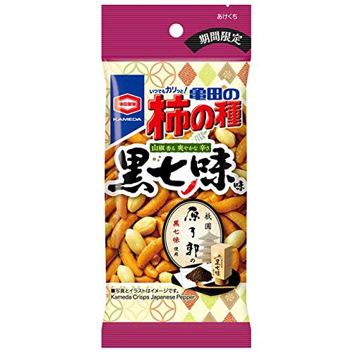 【送料無料】亀田製菓 亀田の柿の種 黒七味味 X1箱 (10袋)