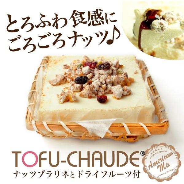 ごろふわレアチーズケーキ トーフチャウデバレンタイン お中元 御中元 敬老の日 内祝 結婚 御礼 誕生日