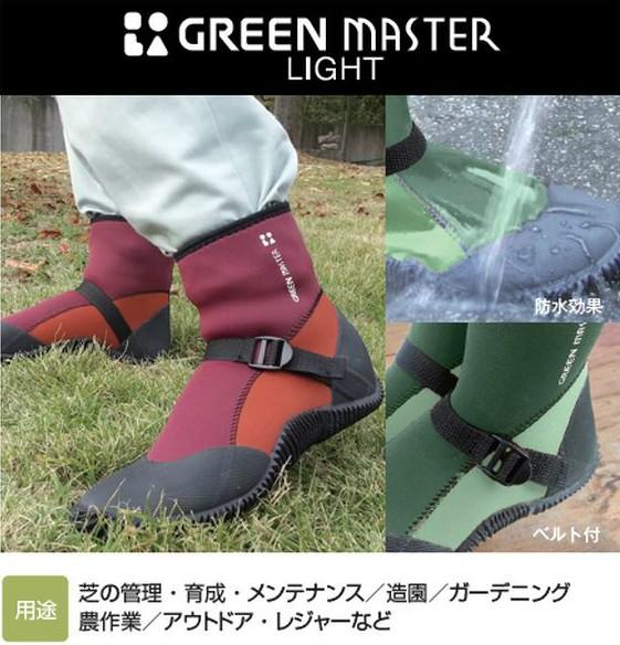 アトム グリーンマスター#2622 地下足袋タイプの防水園芸シューズ