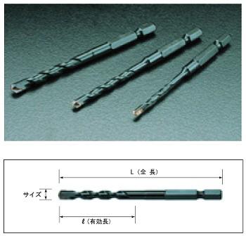BM 六角軸ビット J型 JR-2.5 2.5mm