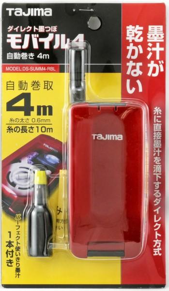 TJMデザイン タジマ TAJIMA ダイレクト 墨つぼモバイル4 自動巻き4m DS-SUMM4-RBL