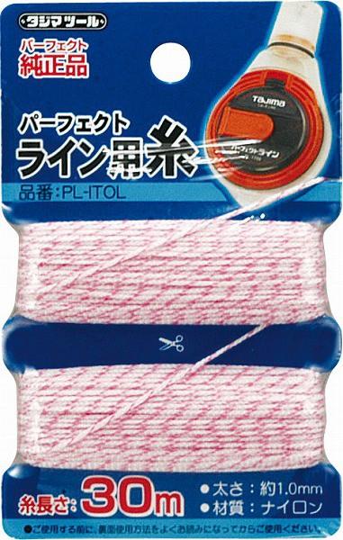 TJMデザイン タジマ TAJIMA パーフェクト ライン用糸 PL-ITOL
