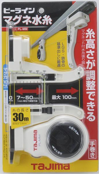 TJMデザイン タジマ TAJIMA ピーライン マグネ水糸 PL-MM
