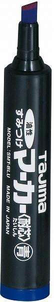 TJMデザイン タジマ TAJIMA すみつけマーカー 耐芯 青 SMT-BLU