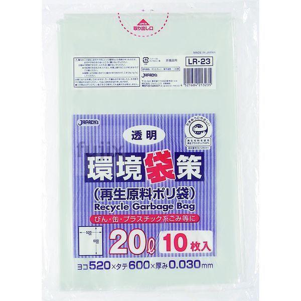 環境袋策 20L 再生LL 再生LDPE 透明0.03mm 300枚/ケース LR-23 ジャパックス