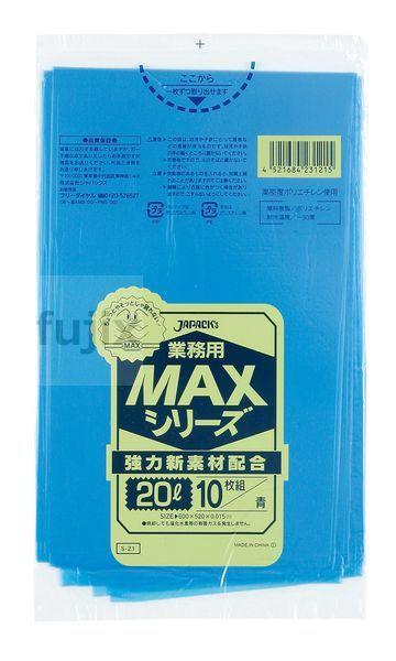 業務用MAX 20L HDPE 青色0.015mm 600枚/ケース S-21 ジャパックス