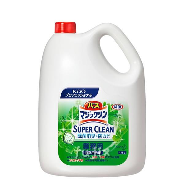 バスマジックリン SUPER CLEAN グリーンハーブの香り 業務用 4.5L×4本/ケース【浴室用洗浄剤】【花王】