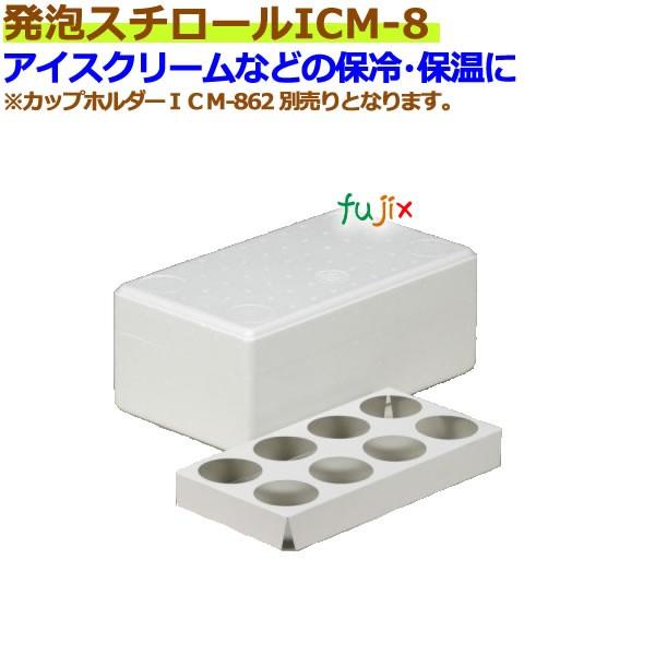 カップアイス用発泡スチロール 箱 icm-8