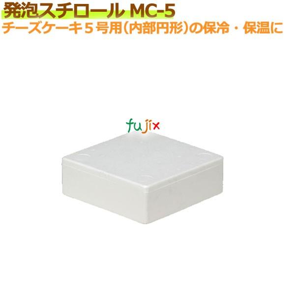 チーズケーキ5号用 発泡スチロール 箱 mc-5