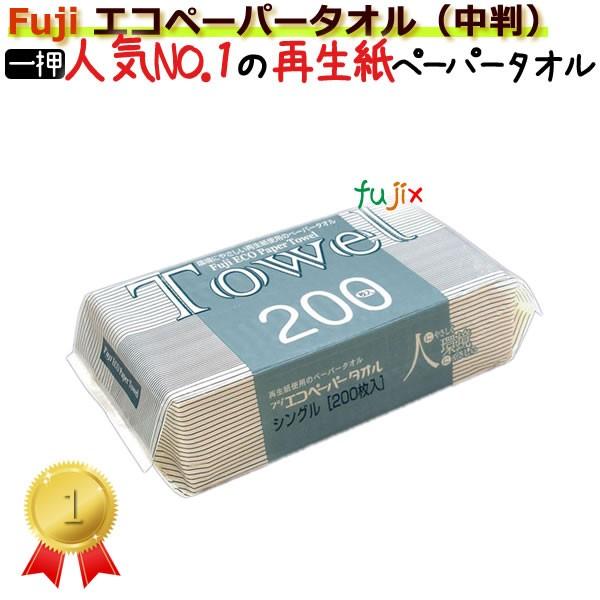 業務用/フジナップ/エコペーパータオル(中判)30束/ケース