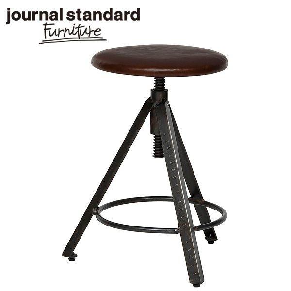 journal standard Furniture ジャーナルスタンダードファニチャー CHINON STOOL LEATHER シノン スツール レザーシート 座面昇降【送料無