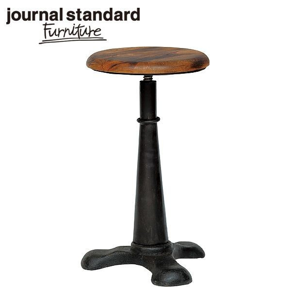 journal standard Furniture ジャーナルスタンダードファニチャー GUIDEL ADJUST STOOL ギデル アジャストスツール 高さ51-70cm B00KKG09