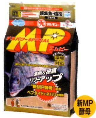 【釣り餌】 【マルキュー】チヌパワースペシャルMP 2k入り