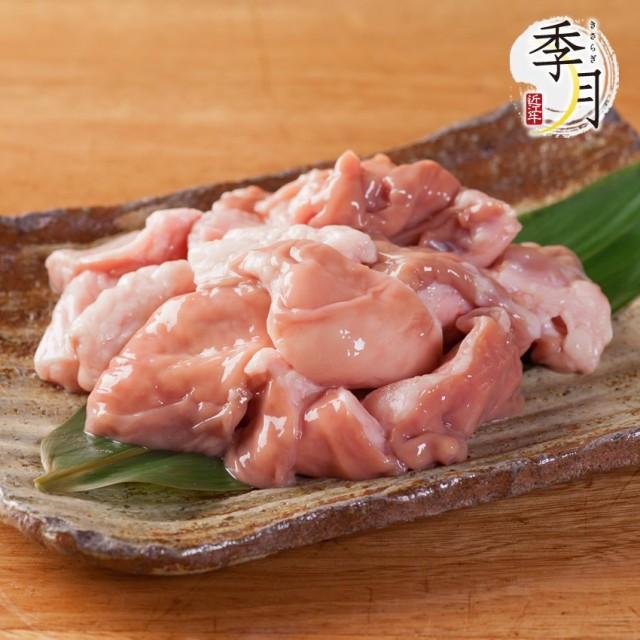 焼肉 BBQ アカセン ギアラ 200g 最高級のホルモン 鮮度に自信のお肉屋さん直送 国産新鮮ホルモン