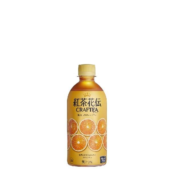 【工場直送・送料無料】【2ケースセット】紅茶花伝クラフティー 贅沢しぼりオレンジティー 440mlPET