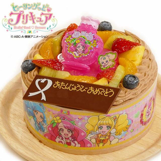 キャラデコお祝いケーキ ヒーリングっどプリキュア生チョコクリームショートケーキ 5号 15cm 4〜6名様用 ハロウィン バースデーケーキ 誕