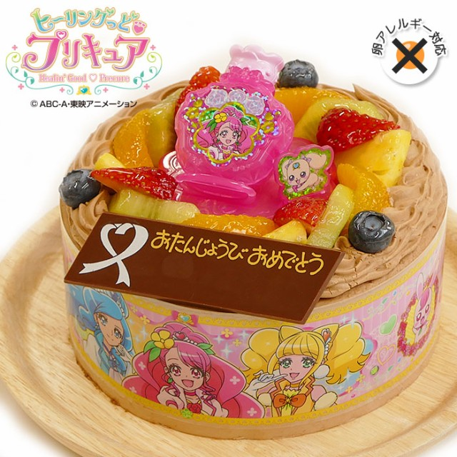 アレルギー対応 卵不使用 キャラデコお祝いケーキ ヒーリングっど プリキュア 5号 15cm 生チョコクリームショートケーキ