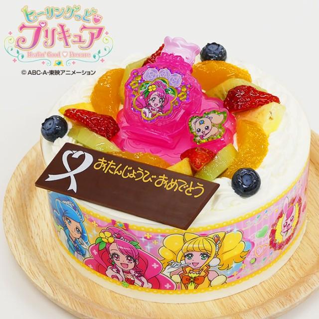 【送料無料】バースデーケーキ キャラデコお祝いケーキ ヒーリングっど プリキュア 5号 15cm 生クリームショートケーキ