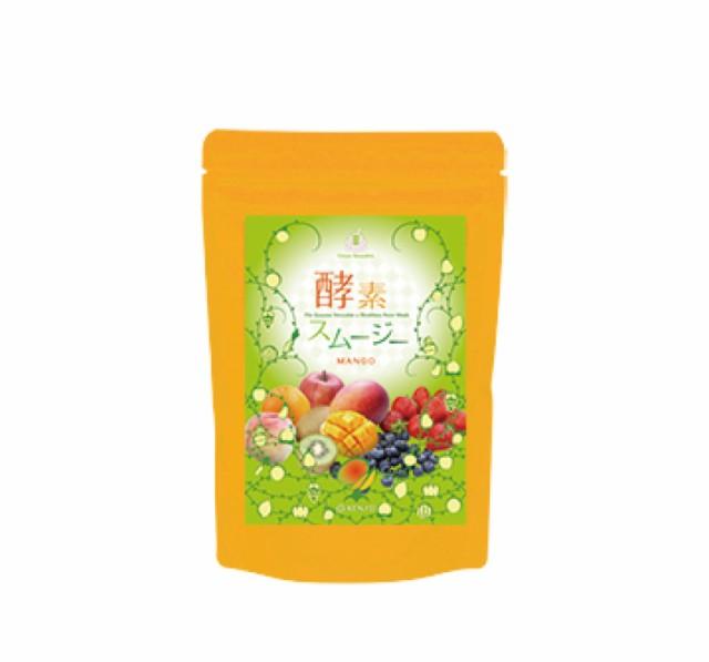 酵素スムージー マンゴー 200g/(約1ヶ月分) 【ゆうメール便送料無料】