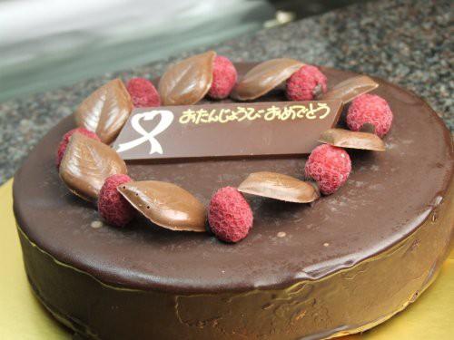 誕生日ケーキ お誕生日 記念日 バレンタイン ホール アイスケーキ ショコラ M【 ケーキ ホールケーキ アイスケーキ 】