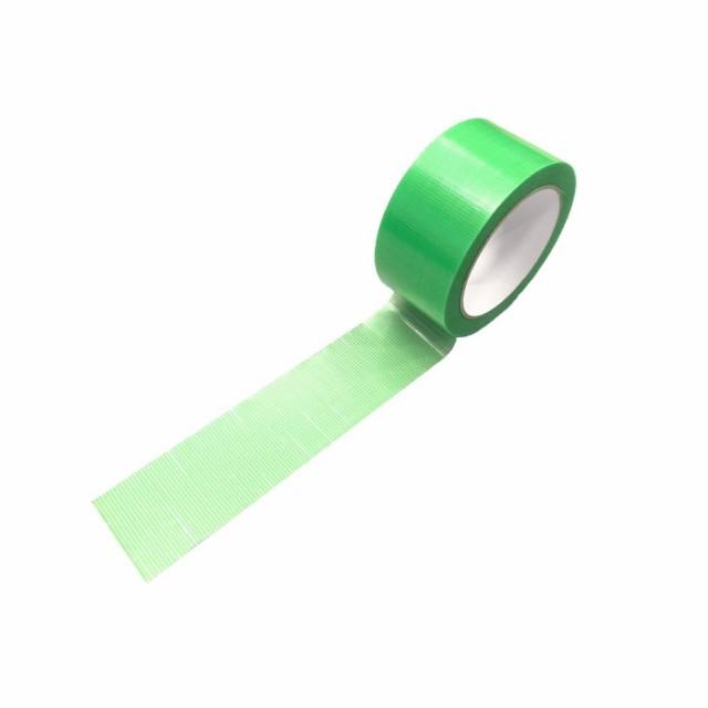 養生テープ グリーン 匠養生テープ 50mm×25m 30巻 1ケース 日本製 現場養生梱包 送料無料