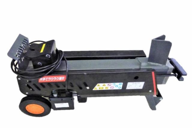 薪割り機 NWS7T 7t クロスカッター付 油圧式電動薪割機 シングルハンド 法人様送料無料 個人様宅配送可能