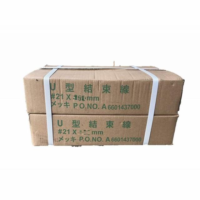 メッキ結束線 #21×350mm 10kg×2箱 20kg 【本州四国九州送料無料!】