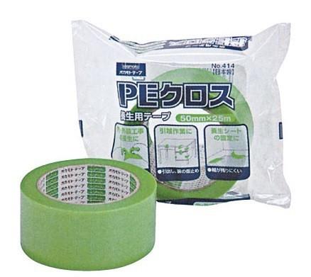養生テープ オカモト PEクロス 414 50mm巾 30巻入 ポリクロステープ 【本州四国九州送料無料!】