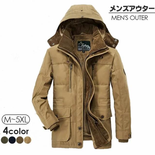 612183073f4d AFS JEEP 送料無料 メンズジャケット 防寒 お兄系 メンズアウター コート 中綿 裏起毛ジャケット 大きいサイズ6XL
