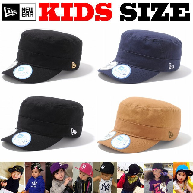 c5ac0e5a91c27a ニューエラ キッズ キャップ NEW ERA KIDS WM-01 CAP 子供用 帽子 ミリタリー ワークキャップ