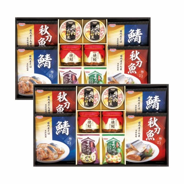 宝幸 和の食卓バラエティギフト(DHT-40K)×2セット<アウトレット>