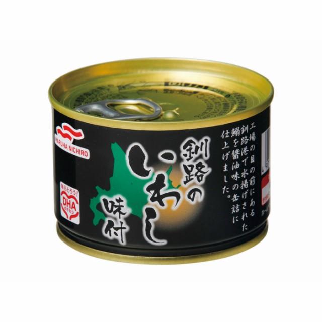 マルハニチロ 釧路のいわし味付 150g×48缶