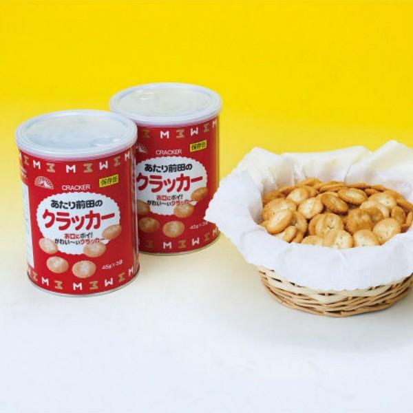 【送料無料】前田製菓 あたり前田のクラッカー 保存缶 45g 3袋入り×15缶