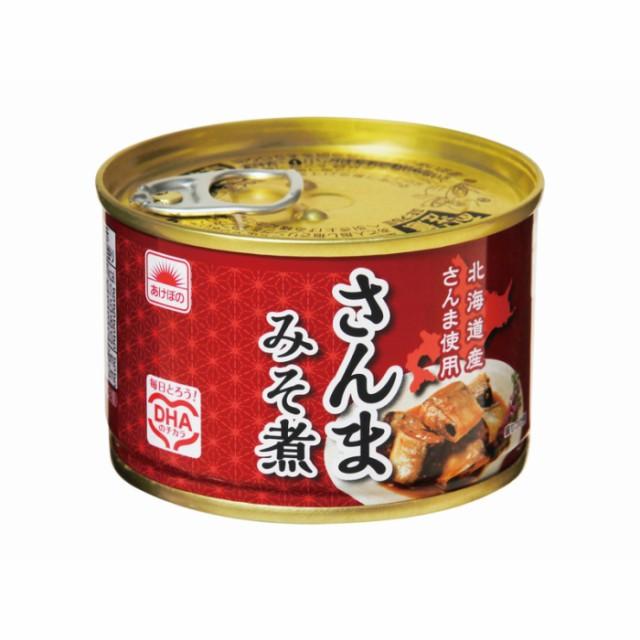 マルハニチロ 北海道産 さんまみそ煮 150g×24缶 さんま缶 秋刀魚缶