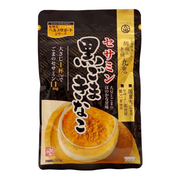 九鬼産業 国産大豆使用 セサミン黒ごまきなこ 80g×2袋