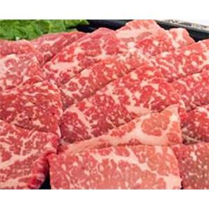 飛騨牛 もも 最高級A5等級 焼肉用スライス 岐阜県産