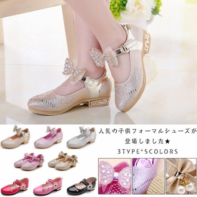 子供靴 結婚式 フラワーガール...