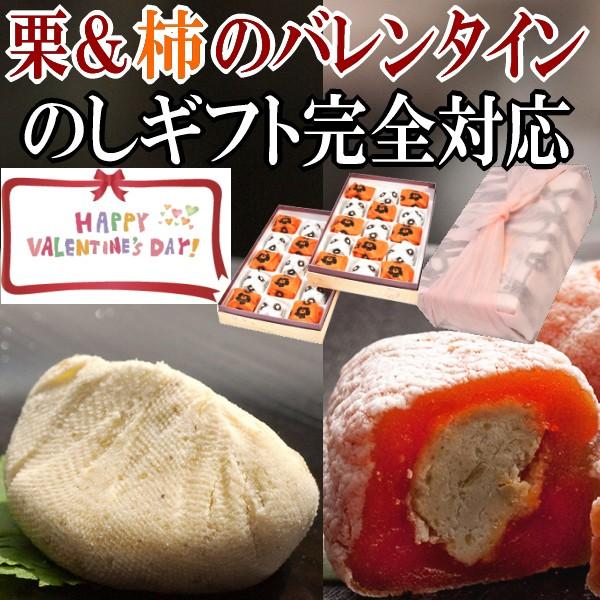 バレンタイン チョコ 以外 ギフト 送料無料 お菓子 スイーツ 和菓子 フルーツ 食べ物 高級 お取り寄せ プレゼント 高級食材 詰め合わせ