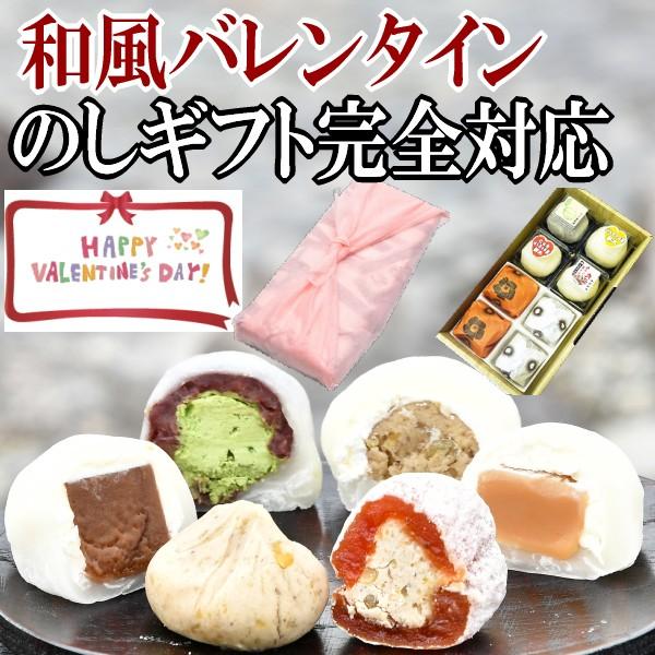 バレンタイン ギフト スイーツ 和菓子 お菓子 フルーツ 涼菓子 高級 食べ物 お取り寄せ 送料無料 詰め合わせ 抹茶 グルメ 食品 栗きんと