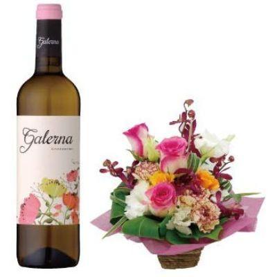 ガレルナ シャルドネ 白 辛口 白ワイン&フラワーアレンジ オーガニックワイン 一緒に贈れるギフト 酒 贈答 ハロウィン お歳暮
