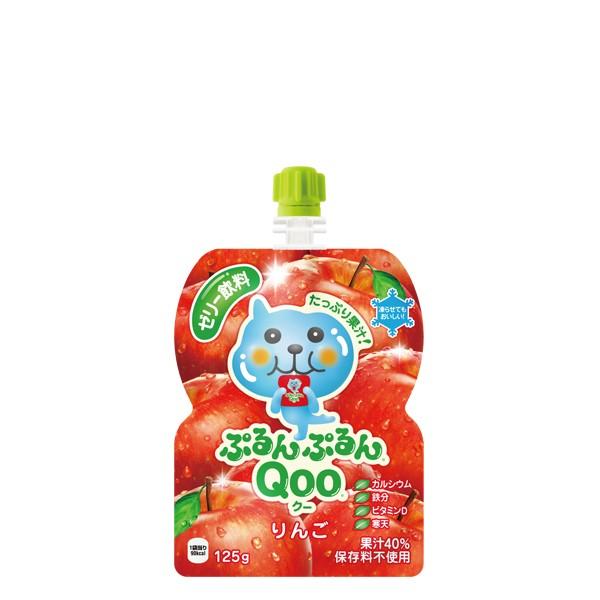 【4ケースセット】ミニッツメイドぷるんぷるんQoo りんご 125gパウチ(6本入) お彼岸 敬老の日 贈答