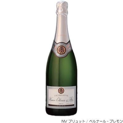 ブリュット ベルナール ブレモン Champagne Grand Cru ピノ ノワール シャルドネ 750ml [発泡白] シャンパン シャンパーニュ ギフト