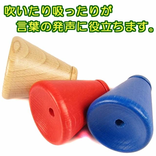 ジョイ 笛 ふえ フエ 子供用 乳児 赤ちゃん ラッパ 木のおもちゃ 木製 幼児 0歳 1際 2歳 男の子 女の子 楽器