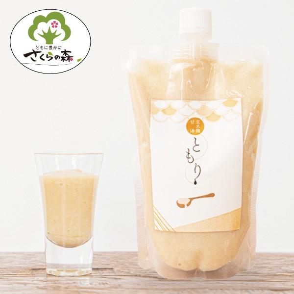 玄米麹甘酒ともり 濃縮タイプ 1袋 450gさくらの森 無農薬 玄米 アケボノ米 ミネラル ビタミン アミノ酸 ノンアルコール 砂糖不使用