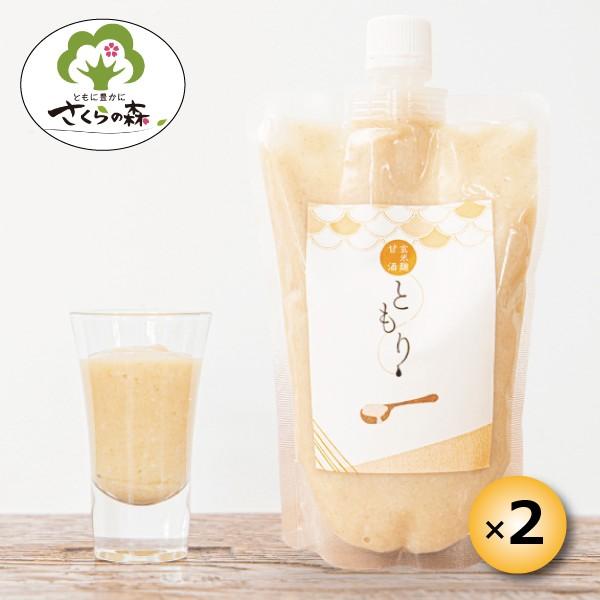 玄米麹甘酒ともり 濃縮タイプ 2袋× 450g(1か月分) さくらの森 無農薬 玄米 アケボノ米 ミネラル ビタミン アミノ酸 ノンアルコール