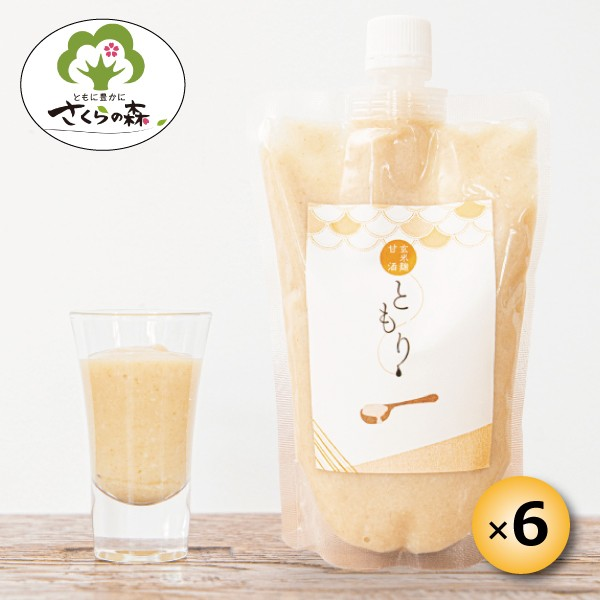 玄米麹甘酒ともり 濃縮タイプ 6袋 450g×6 さくらの森 無農薬 玄米 アケボノ米 ミネラル ビタミン アミノ酸 ノンアルコール 砂糖不使用