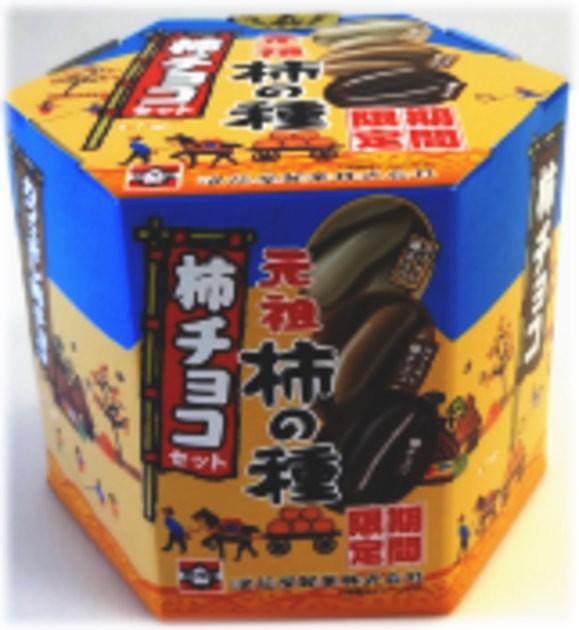 浪花屋製菓 元祖柿の種 柿チョコ(13g×9袋)×1箱
