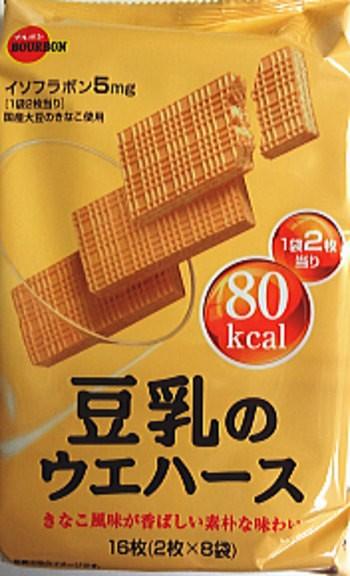 (送料無料)ブルボン 豆乳のウエハース16枚(2枚×8袋)×6袋